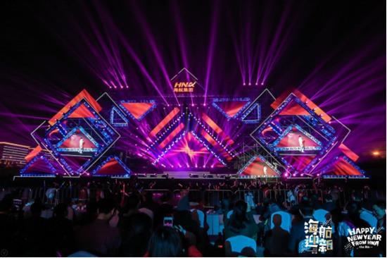 海航集团2018迎新演唱会 张杰光良平安沈小岑等群星热力开唱