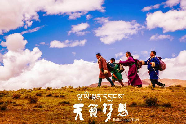 《天籁梦想》今日上映 导演张唯揭秘幕后梦想故事