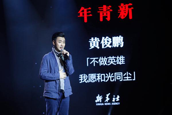 """""""陈海局长""""黄俊鹏说:年轻的生命不仅仅是欲望"""