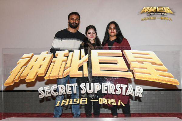 《神秘巨星》感动上海  观众皆为梦想母爱飙泪