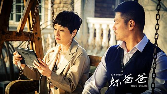 东方明星谷《坏爸爸》温情版MV上线 让亲情和解,唤醒人性回归