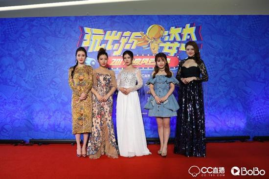 """网易BoBo开启2017年度盛典颁奖礼 现场解锁""""新姿态"""""""