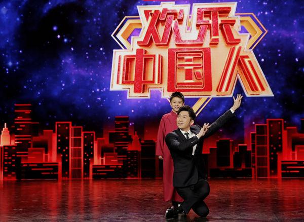 央视开年推融媒体创新大动作 《欢乐中国人》开启中国故事传播新时代