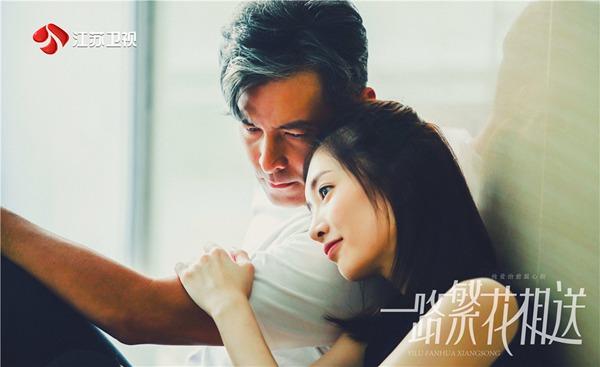 """《一路繁花相送》钟汉良花式追回""""前女友""""甜到齁  未来不排除演而优则导"""