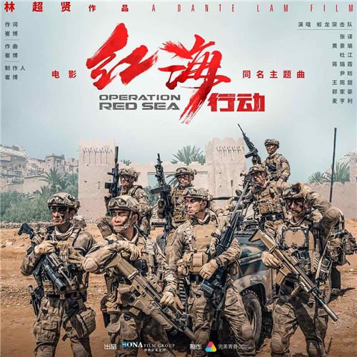 完美青春OST将亮相香港影视展 全新形象打造金牌影视音乐