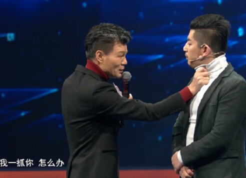 主持人李彬节目中锁喉90后董事长,原不知其曾是搏击冠军