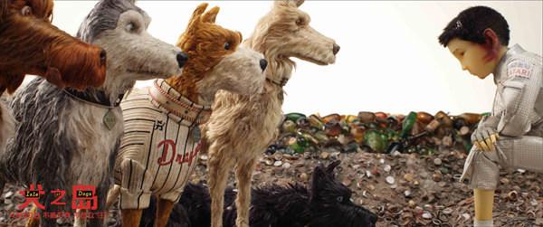 《犬之岛》即将开启超前点映 全国十二城率先感受韦斯·安德森奇幻梦境