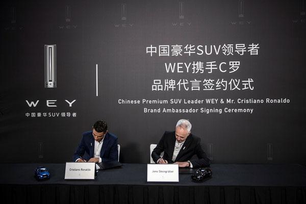 国际足球巨星C罗为中国豪华SUV领导者WEY品牌代言