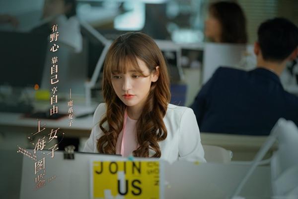 《上海女子图鉴》开播在即 金莎本色出演上海女人