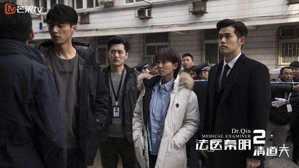 芒果TV《法医秦明2》高能更新 红衣女身份曝光