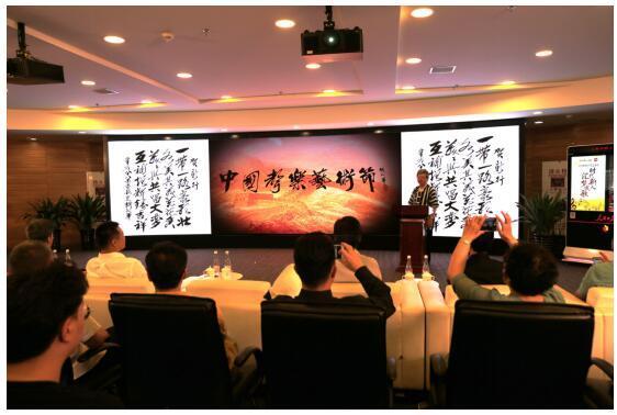 2018中国声乐艺术节在京启幕