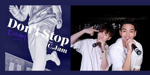 孔令奇《Don't Stop 》MV释放全能内核 音乐不要停