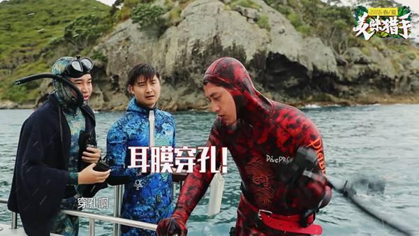 《美味猎手》潜水任务引分歧,成员争执田亮现场调停