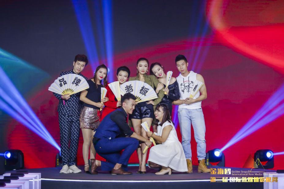 第三届国际新媒体影视周如期而至  著名影视人齐聚北京