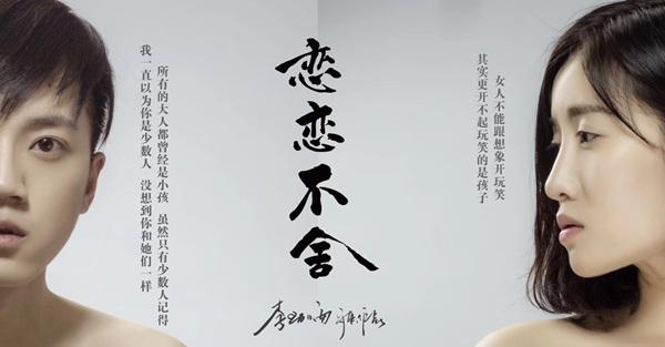 实力小生董昱皓亮相第二届平遥国际电影展