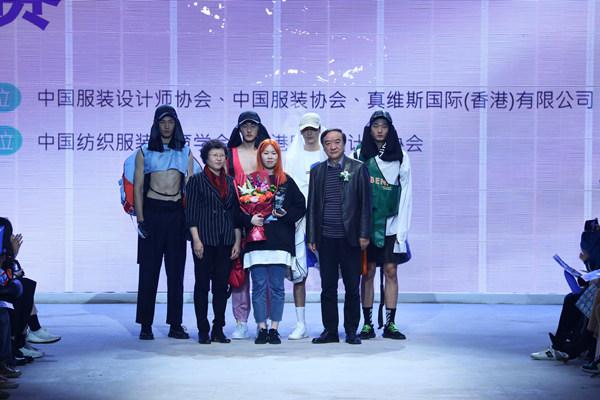 """青春""""趣""""共享 ——第27届中国真维斯杯休闲装设计大赛完美收官"""