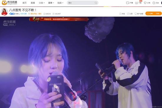 好声音张神儿虎牙直播首秀  第一位在直播间开演唱会的妹子!
