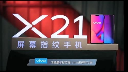 从vivo冠名《中国新说唱》看娱乐营销的三个层次