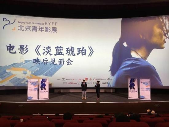 影视BIGGER ONE独家专访北京青年影展入围导演