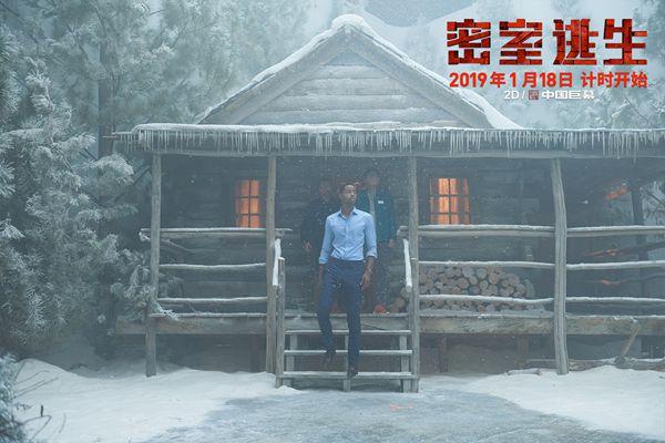 《密室逃生》发布最新剧照 六玩家深陷谜团直面冰火两重天