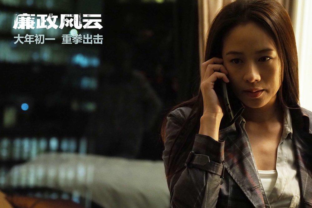 """《廉政风云》海报预告双发 刘青云张家辉联手""""重拳反腐"""""""