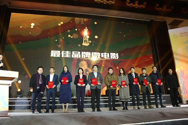 第六届中国(咸阳)国际微电影展圆满落幕!