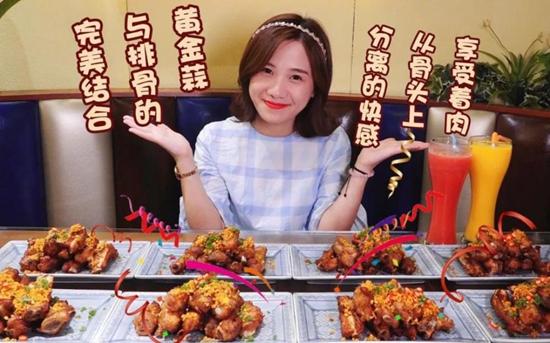 """yoo视频爆红""""硬核吃货""""贾大胖,粗犷+柔情成新晋网红"""