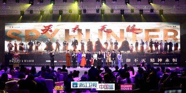 秦俊杰贡献了演艺生涯最多哭戏没有之一 浙江卫视《天衣无缝》明晚开播