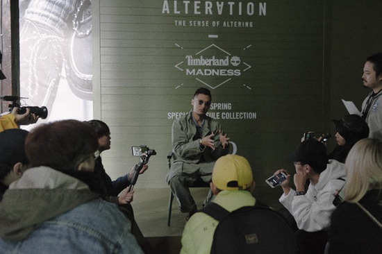 Timberland与MADNESS携手举行上海发布活动