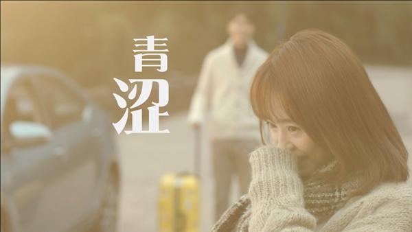看完被暖哭了 卡罗拉《倍爱时刻》微电影暖心上映