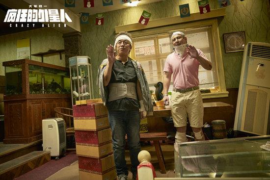 《疯狂的外星人》票房四天11.25亿 发《温柔的外星人》捷报歌