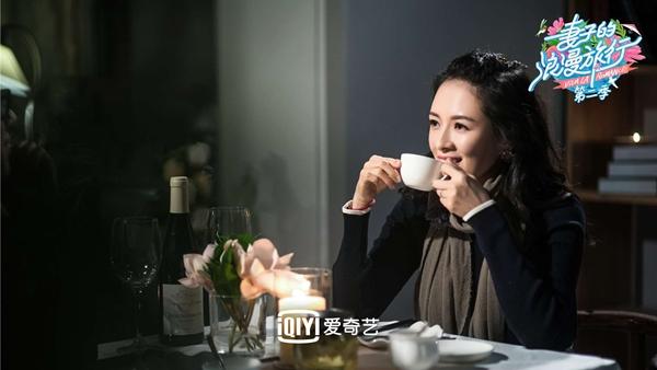《妻子的浪漫旅行2》2.14上线爱奇艺 章子怡浪漫约会包文婧哭成泪人