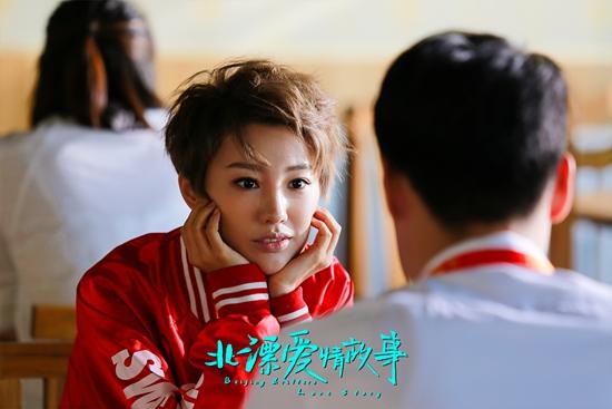 《北漂爱情故事》催泪预告  直击都市青年爱情痛点
