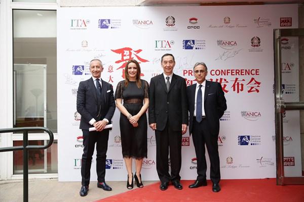 """副部长露琪亚·波尔贡佐尼访问北京参加第二届""""从威尼斯到中国""""活动"""