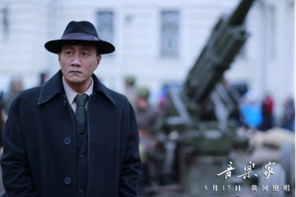 胡军为了这部电影又减肥又学俄语,5月黑马非它莫属!