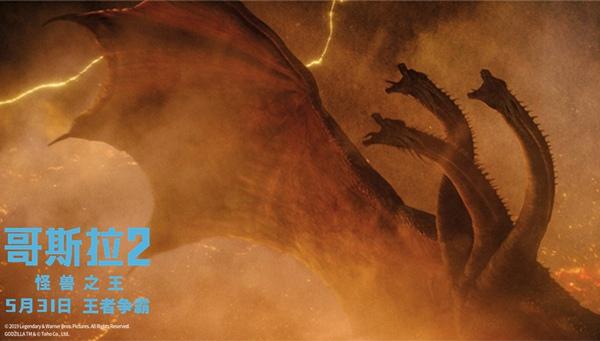 """《哥斯拉2:怪兽之王》曝""""双雄争霸""""版预告 怪兽界世纪对决燃到爆炸"""