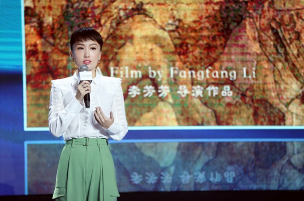 李芳芳公布新作动态  《士》与《剑来》承接《无问西东》风骨