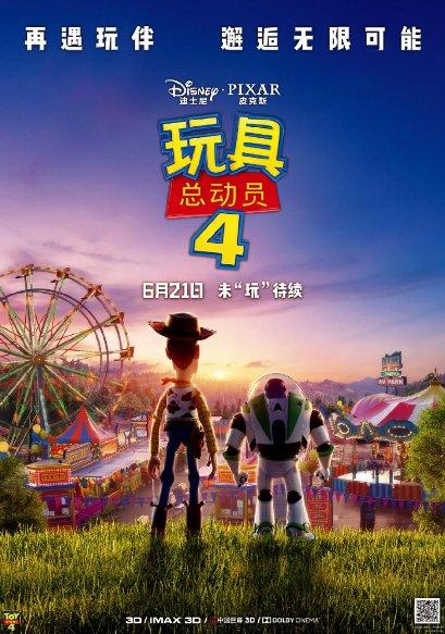 《玩具总动员4》 首映,A21 Kids 邀你一起重温童年经典