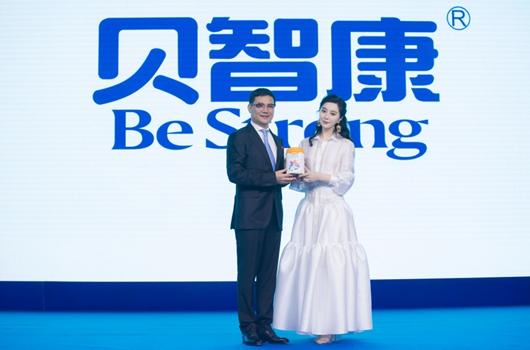 """范冰冰代言婴配奶粉品牌贝智康,诠释""""爱,是最重要的品质"""""""