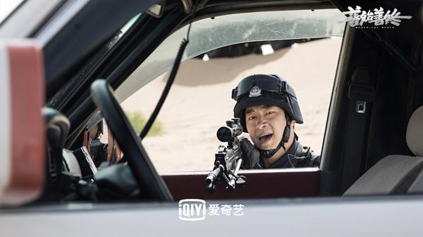 《善始善终》即将开播 演员邹敦明饰演陈升