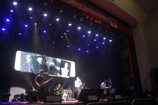 生和堂之夜《Daer Jane摇滚的浪漫音乐会-肇庆站》激情开唱