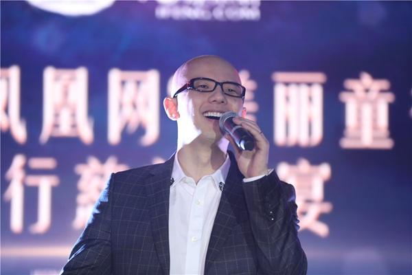 """歌手平安加拿大献唱助力慈善 2019""""美丽童行""""晚宴圆满举办"""