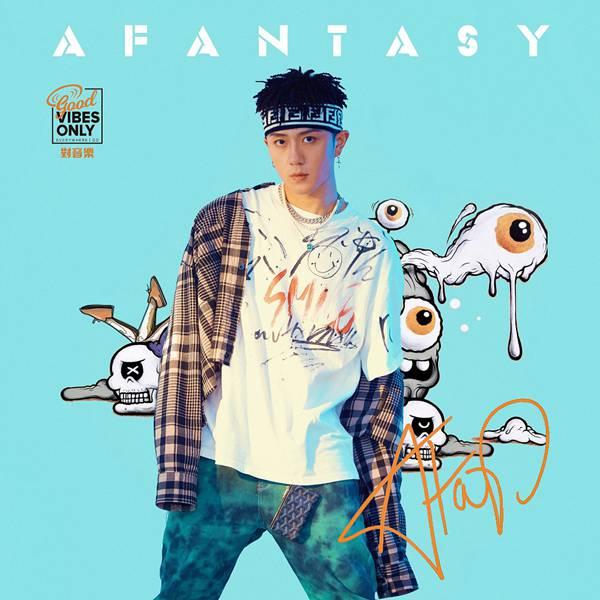 Afar陈侣帆—多重思想的音乐梦想家 个人专辑《AFANTASY》上线