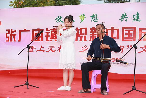 """放飞梦想 共建家园 ――庆祝新中国成立70周年""""最美上元""""模范表彰文艺汇演"""