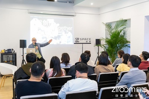 艺术家刘毅做客自如:公共艺术是一种合作的策划工作