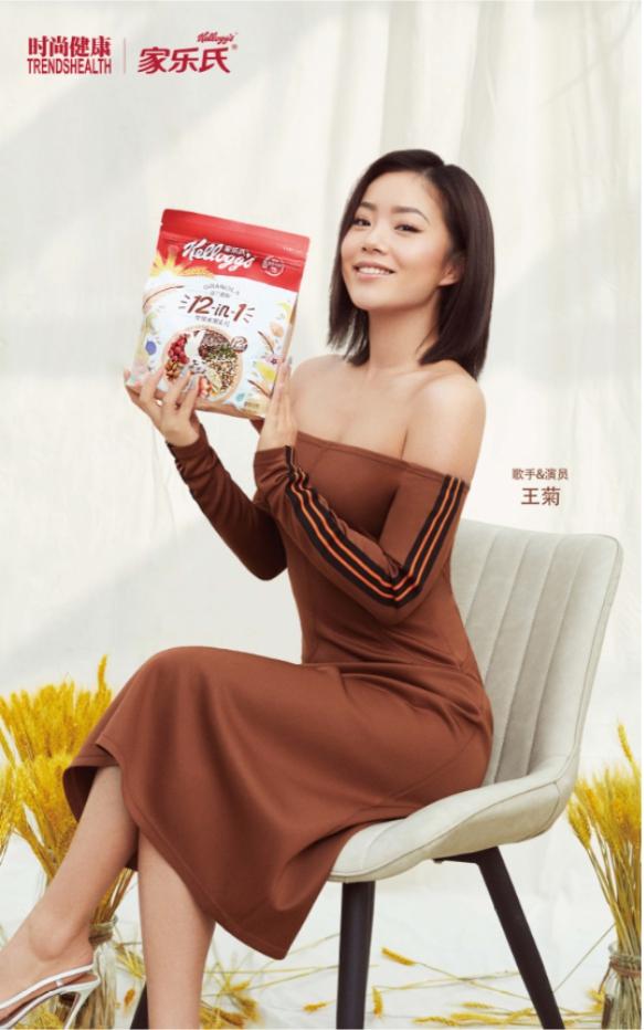 健康年货怎么挑?王菊同款家乐氏麦片让你过年更享「瘦」