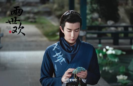 《两世欢》再曝插曲《知晚》MV 于朦胧陈钰琪互赠荷包演绎唯美初恋