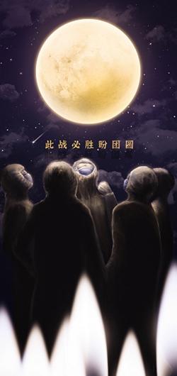 """抖音配资官网 间,张泉灵带你""""云游博物馆""""、成都街头艺人音乐相伴"""