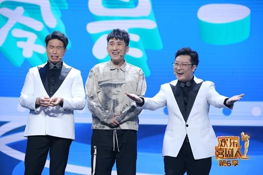 《欢乐喜剧人6》烧饼曹鹤阳携同门登场 张霜剑创意默剧惊艳舞台