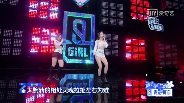 超豪华幕后团队 天加一《青你2》初舞台引关注